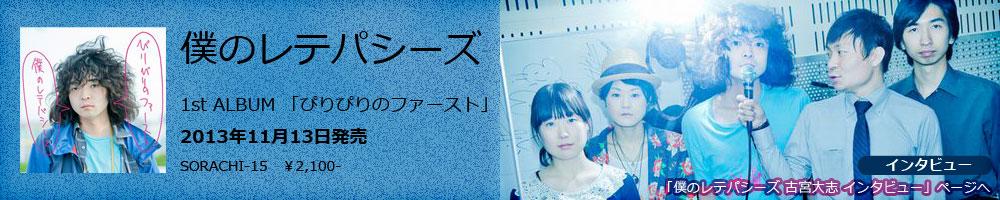slide_bokuno